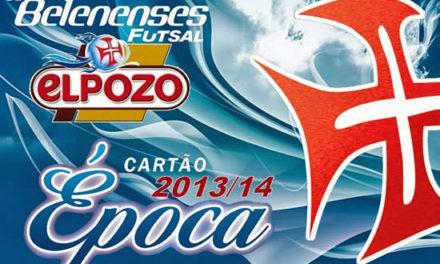 Cartões anuais para 2013/2014