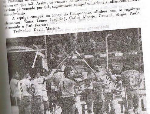 30 Julho 1957 – Criação da Secção Hóquei em Patins