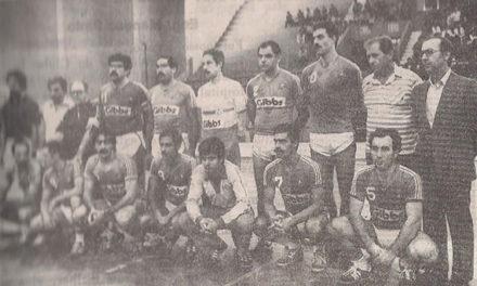 3 de Julho de 1982 – Conquista da Taça de Portugal de Andebol pela 3ª vez
