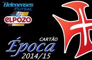 Futsal: Cartões de Época 2014/15