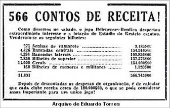 1 de Fevereiro de 1959 – Estádio do Restelo esgota pela primeira vez no jogo do canto directo que não valeu…
