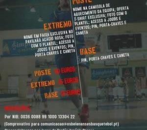 Basquetebol: quer ser parte da equipa?