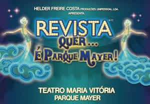 Sócios com vantagens no Teatro Maria Vitória