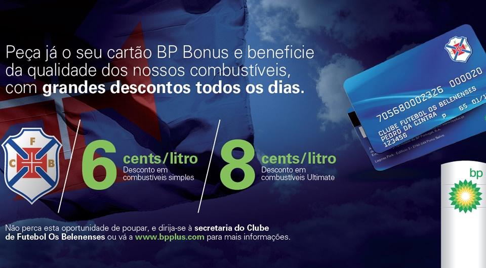 Cartão BP / Belenenses para Sócios Atletas