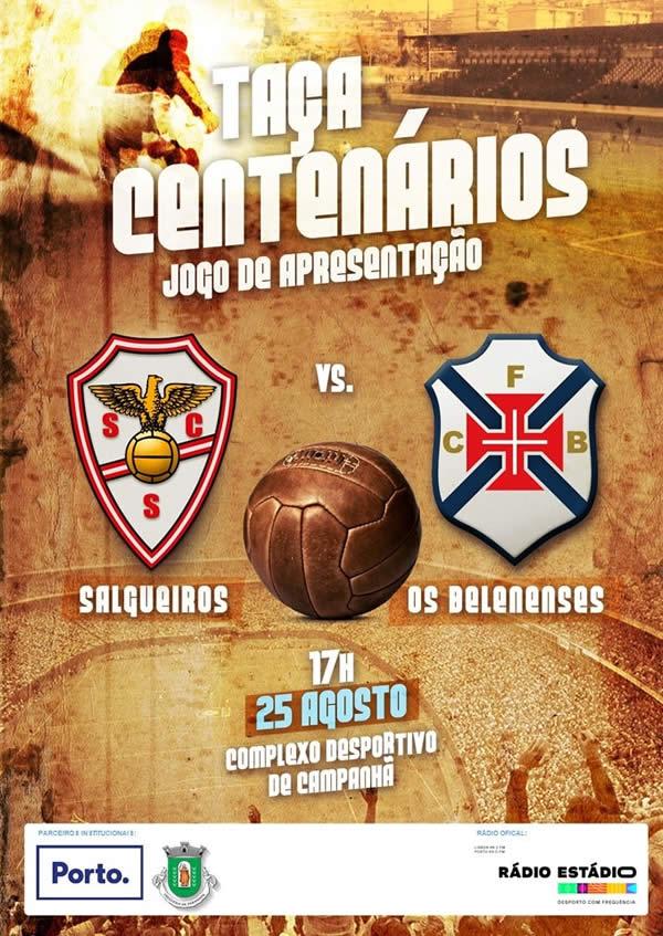 Futebol | Salgueiros - CFB